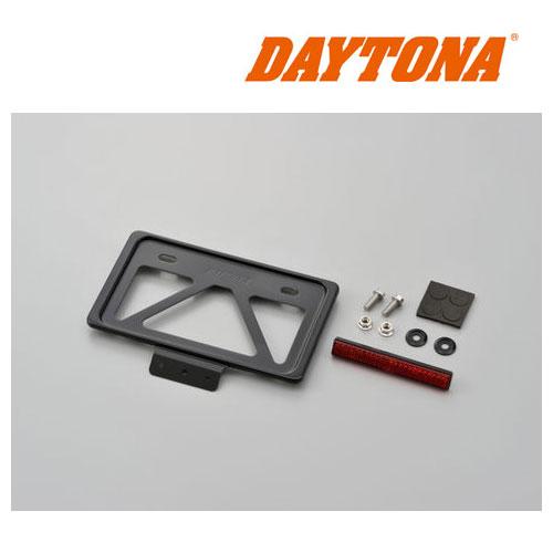 DAYTONA 99630 軽量ナンバープレートホルダー リフレクター付き ブラック ◆全7色◆