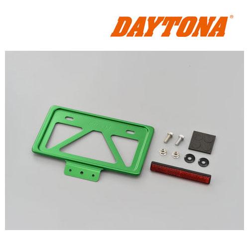 DAYTONA 99634 軽量ナンバープレートホルダー リフレクター付き グリーン ◆全7色◆