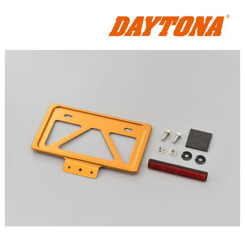 DAYTONA 99635 軽量ナンバープレートホルダー リフレクター付き ゴールド ◆全7色◆