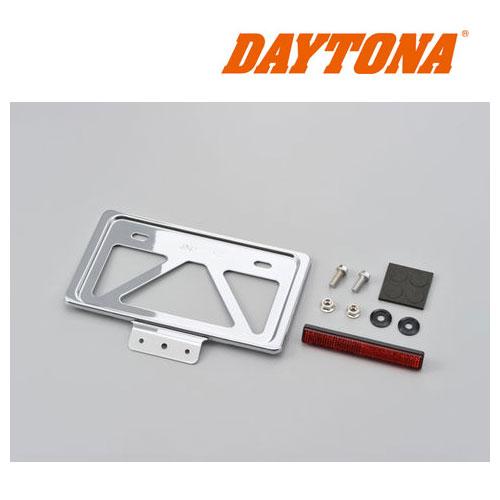 DAYTONA 99637 軽量ナンバープレートホルダー リフレクター付き クローム ◆全7色◆