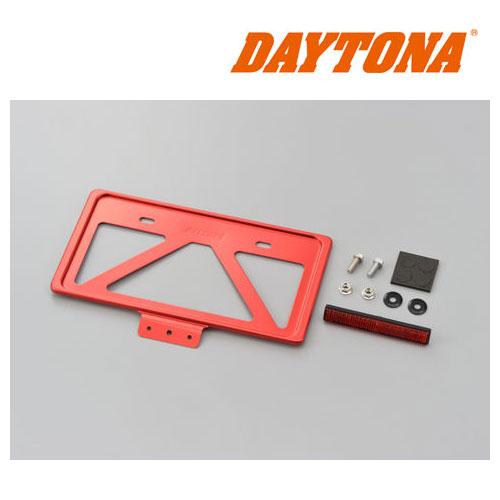DAYTONA 99672 軽量ナンバープレートホルダー リフレクター付き レッド ◆全7色◆