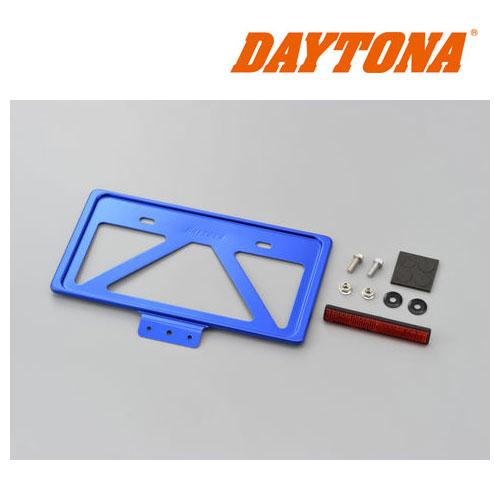 DAYTONA 〔WEB価格〕99673 軽量ナンバープレートホルダー リフレクター付き ブルー ◆全7色◆