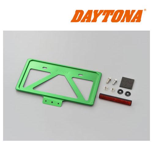 DAYTONA 軽量ナンバープレートホルダー リフレクター付き グリーン ◆全7色◆