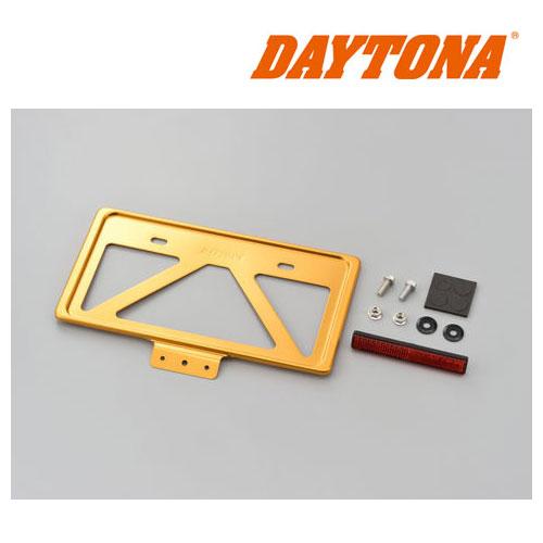 DAYTONA 〔WEB価格〕軽量ナンバープレートホルダー リフレクター付き ゴールド ◆全7色◆