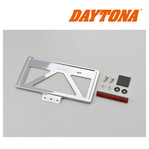 DAYTONA 軽量ナンバープレートホルダー リフレクター付き クローム ◆全7色◆
