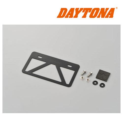 DAYTONA 軽量ナンバープレートスタビライザー リフレクター無し ブラック