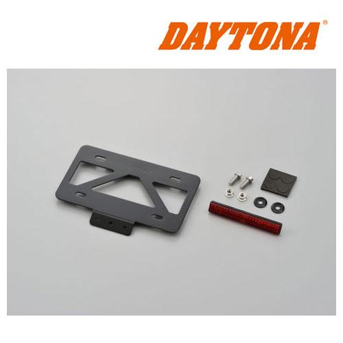 DAYTONA 軽量ナンバープレートスタビライザー リフレクター付き ブラック