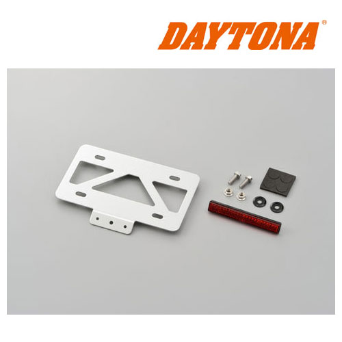 DAYTONA 軽量ナンバープレートスタビライザー リフレクター付き クリアー