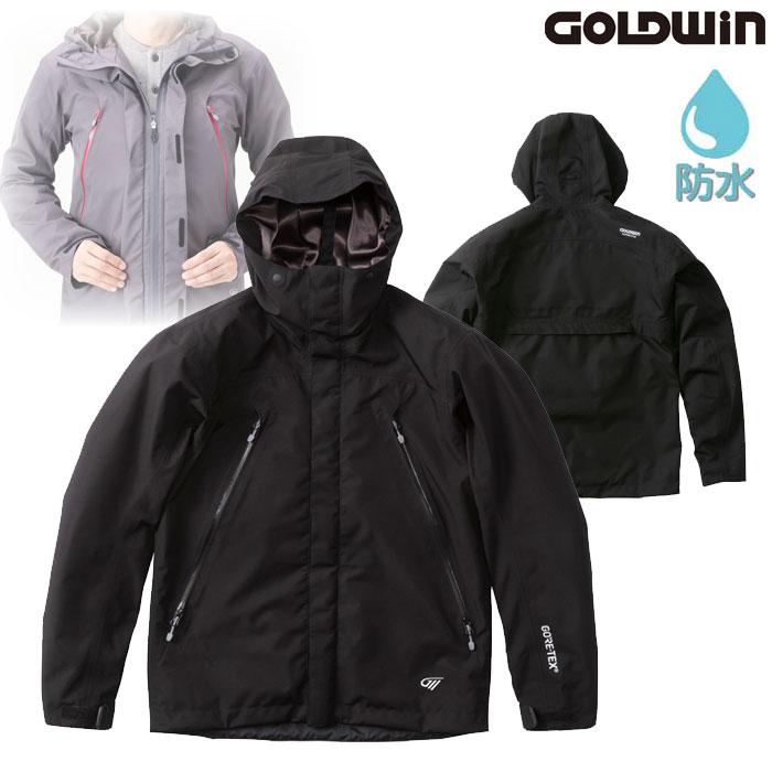 GOLDWIN GSM22900 ゴアテックスマルチフードジャケット ブラック(K)◆全4色◆