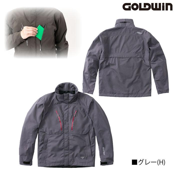 GOLDWIN 〔WEB価格〕★新作★GSM22901 マルチクルーザージャケット グレー(H)◆全3色◆