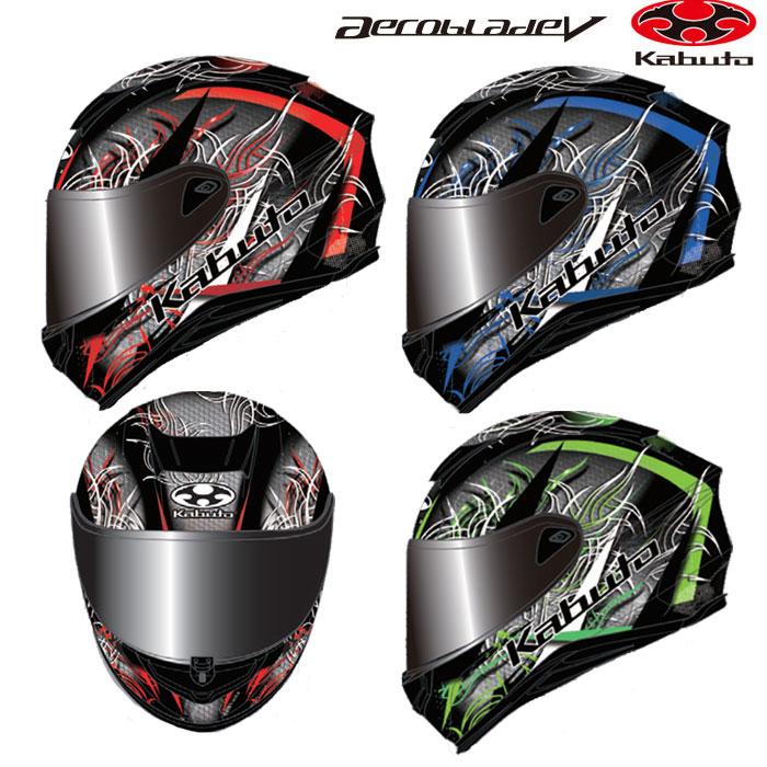 OGK kabuto AEROBLADE-5 WIND [エアロブレード5 ウインド] フルフェイスヘルメット