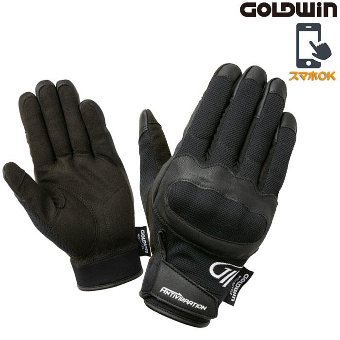 GOLDWIN 〔WEB価格〕GSM26009 X-OVER メッシュグローブ ブラック(K)◆全4色◆  ☆MONOマガジン2020年3月16日号掲載☆