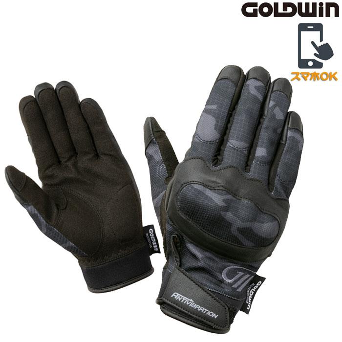 GOLDWIN 〔WEB価格〕GSM26009 X-OVER メッシュグローブ ブラックカモ(KC)◆全4色◆  ☆MONOマガジン2020年3月16日号掲載☆
