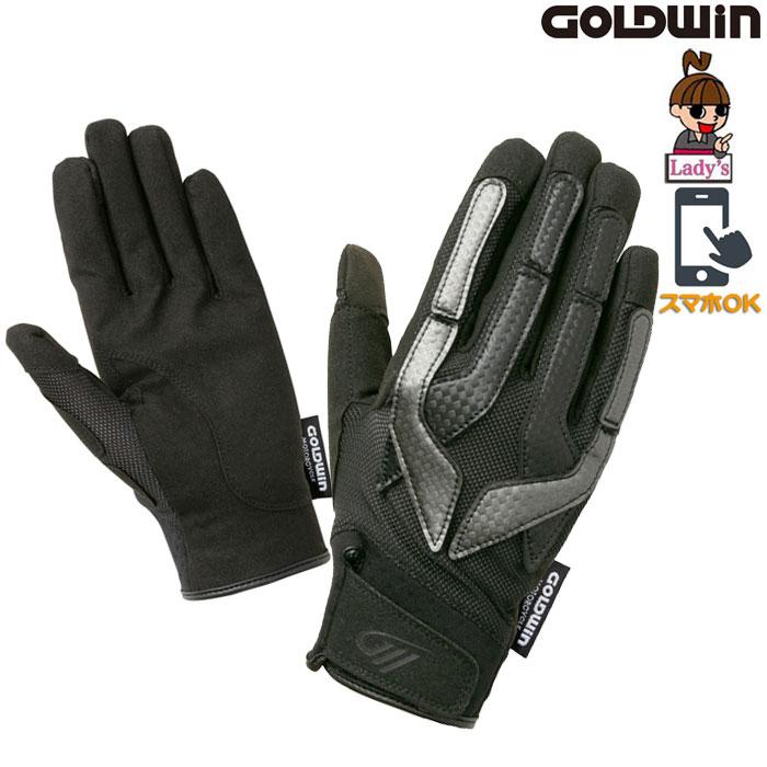 GOLDWIN (レディース)GSM26013 スーパーフィットグローブ ブラック(K)◆全2色◆