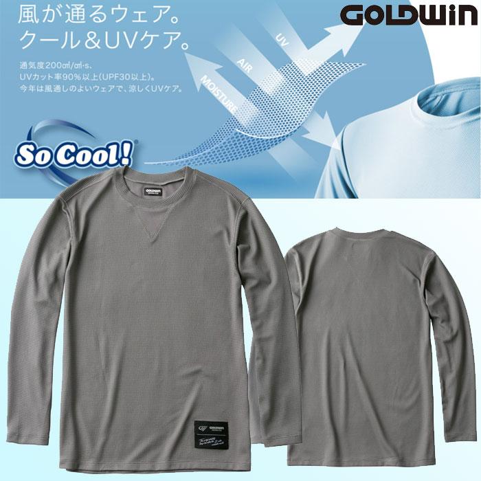 GOLDWIN 〔WEB価格〕★新作★GSM24003 So Cool ロングTシャツ グレー(H)◆全3色◆