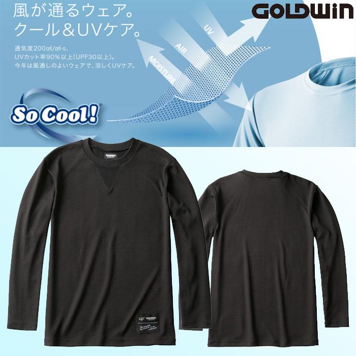 GOLDWIN GSM24003 So Cool ロングTシャツ ブラック(K)◆全2色◆