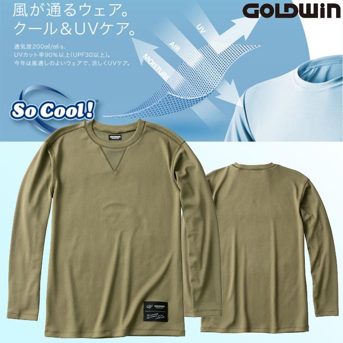 GOLDWIN 〔WEB価格〕★新作★GSM24003 So Cool ロングTシャツ オリーブ(OV)◆全3色◆