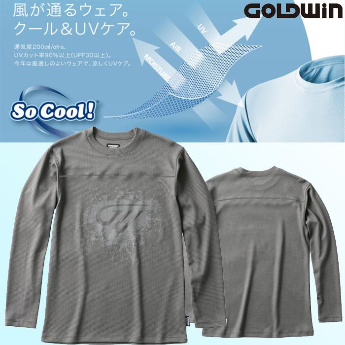 GOLDWIN GSM24004 So Cool ロングTシャツGSM24004グレー(H)◆全3色◆
