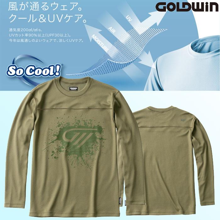 GOLDWIN GSM24004 So Cool ロングTシャツGSM24004オリーブ(OV)◆全3色◆