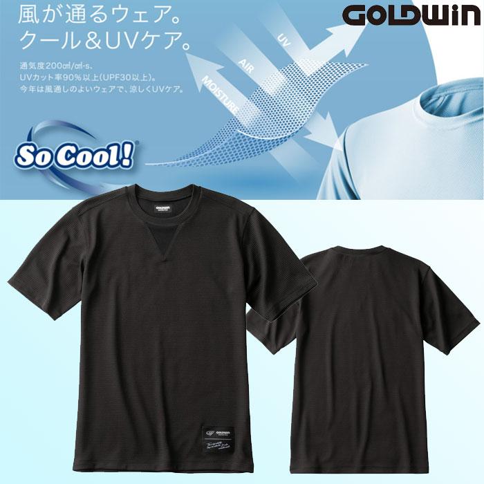 GOLDWIN GSM24005 So Cool MAXIFRESH PLUS Tシャツ ブラック(K)◆全3色◆