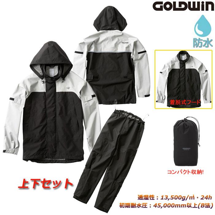 GOLDWIN GSM22008 ゴアテックスコンパクトレインスーツ ブラック×グレー(KH)◆全2色◆