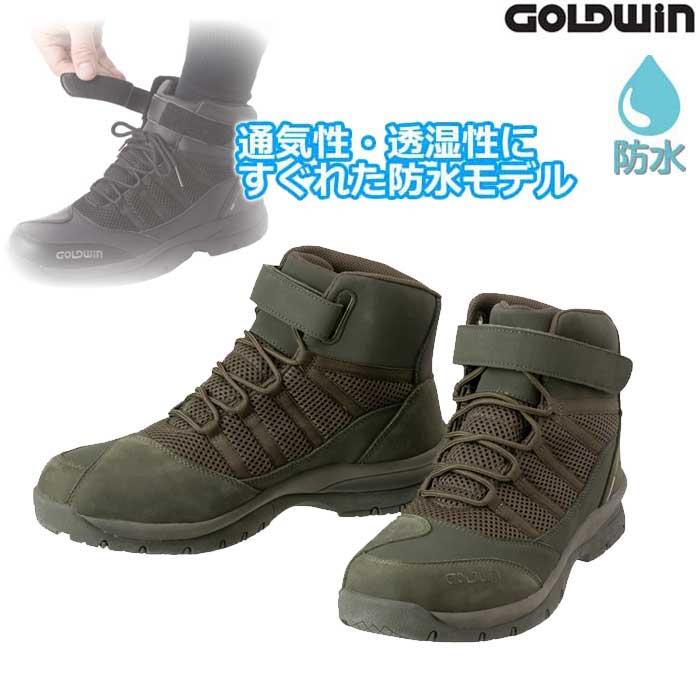 GOLDWIN GSM1052 Gベクターライディングシューズ(ユニセックス) オリーブ(OV)◆全5色◆