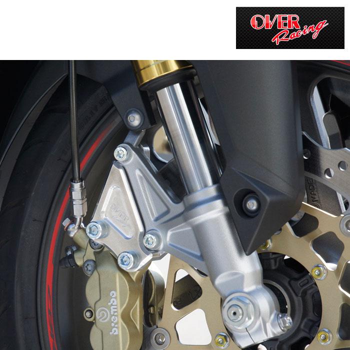 OVER Racing 〔WEB価格〕Fキャリパーサポート(ブレンボ4P用) CBR250RR