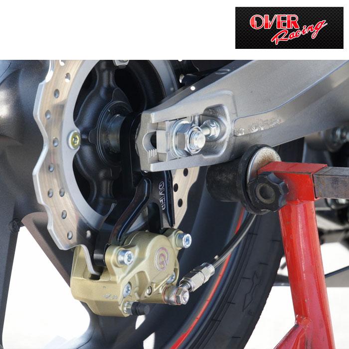 OVER Racing リアキャリパーサポート(ブレンボ2P用) CBR250RR