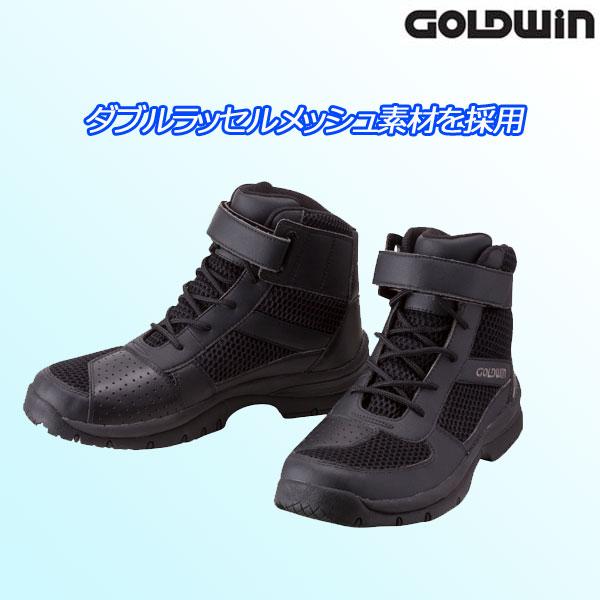 GOLDWIN 〔WEB価格〕GSM1053 メッシュライディングシューズ ブラック(K)◆全3色◆