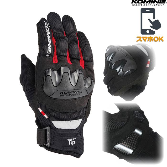 komine 〔WEB価格〕 GK-220 プロテクトメッシュグローブ ブラック/レッド ◆全3色◆