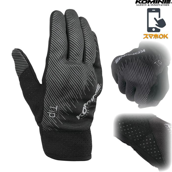komine 〔WEB価格〕 GK-233 プロテクトライディングメッシュグローブ ブラック ◆全4色◆