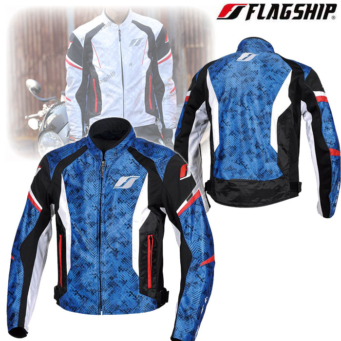 〔WEB価格〕★新作★FJ-S207 ヴァンキッシュジャケット ブルー◆全4色◆