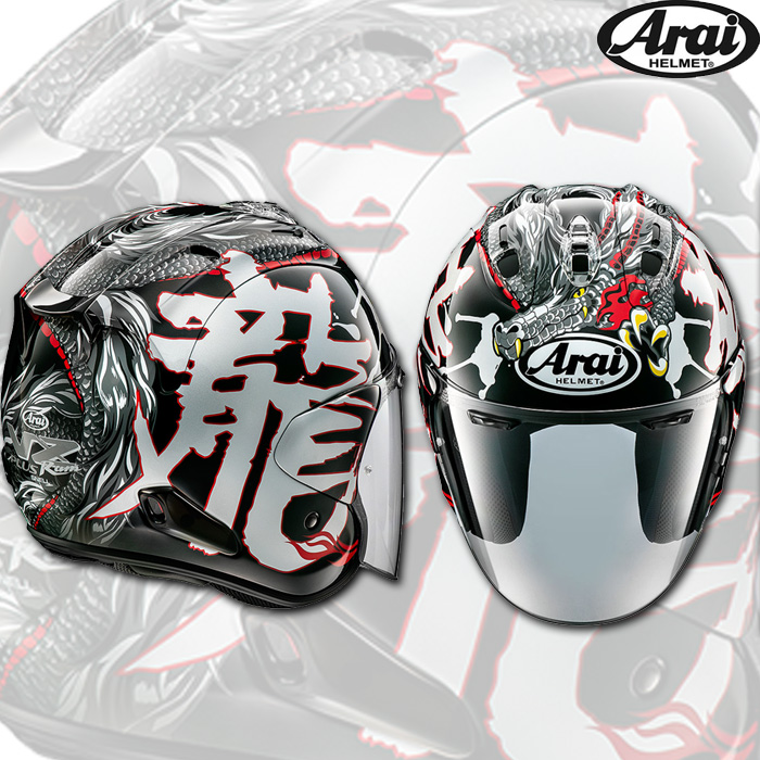 Arai 〔WEB価格〕 VZ-RAM DRAGON 【VZ-ラム・ドラゴン】 ヘルメット