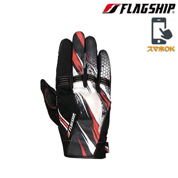 Flagship 〔WEB価格〕FG-S204 アドバンスドGPCエアーグローブ ヘキサゴンホワイト ◆全4色◆