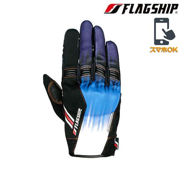 Flagship 〔WEB価格〕FG-S204 アドバンスドGPCエアーグローブ スプラッシュブルー ◆全4色◆