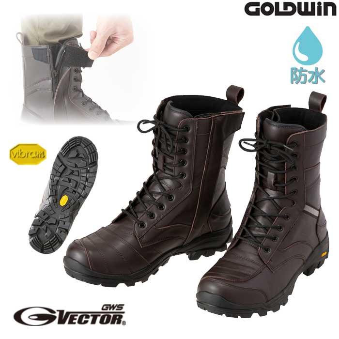 GOLDWIN GSM1056 Gベクター X-OVERレザーブーツ ダークブラウン(DB)◆全2色◆
