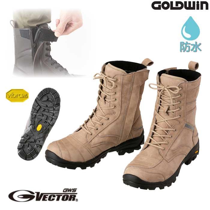 GOLDWIN GSM1056 Gベクター X-OVERレザーブーツ ヌバックタン(NT)◆全2色◆