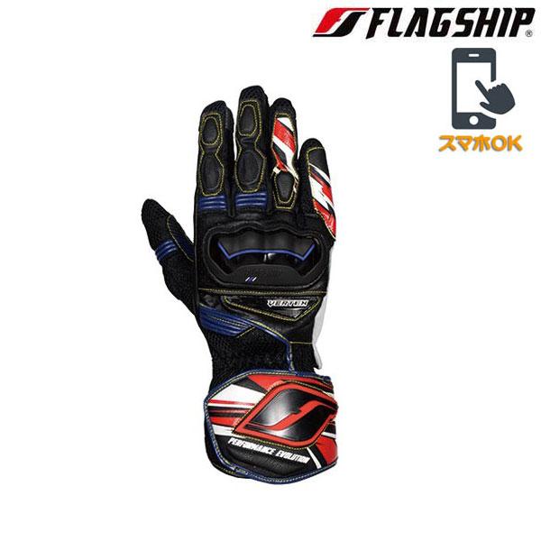 Flagship 〔WEB価格〕FG-S206 ヴァンキッシュグローブ ブルー◆全4色◆