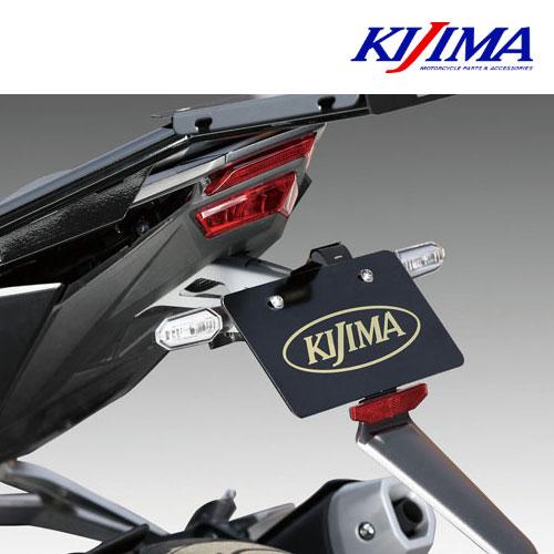 KIJIMA 315-064 フェンダーレスキット  ホンダ CBR250RR(2017~)