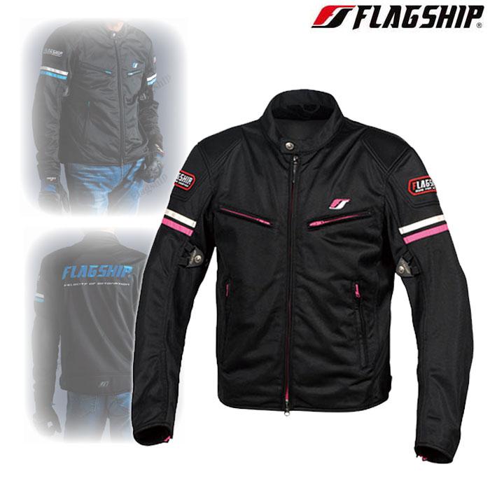 FJ-S195 スマートライドメッシュジャケット ピンク 春夏用◆全6色◆