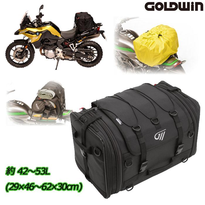 GOLDWIN 〔WEB価格〕GSM27001 ツーリングリアバッグ 53  ☆MONOマガジン2020年3月16日号掲載☆