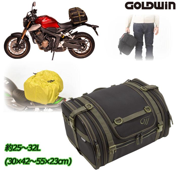 GOLDWIN 〔WEB価格〕GSM27002 ツーリングリアバッグ 32 ブラック×オリーブ(KO)◆全2色◆  ☆MONOマガジン2020年3月16日号掲載☆