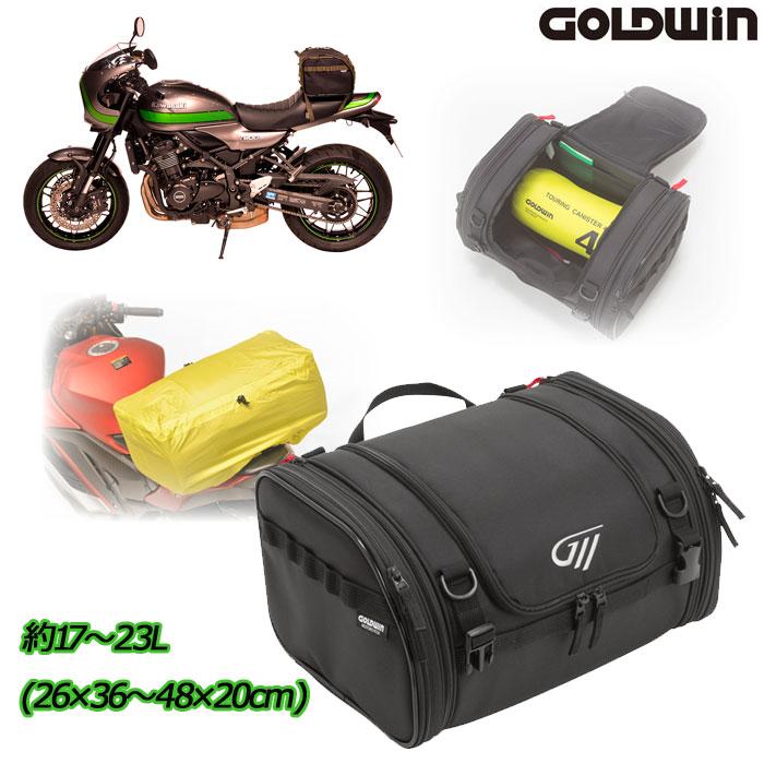 GOLDWIN 〔WEB価格〕GSM27003 ツーリングリアバッグ 23 ブラック(K)◆全2色◆ ☆MONOマガジン2020年3月16日号掲載☆