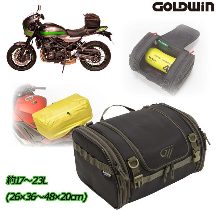 GOLDWIN 〔WEB価格〕GSM27003 ツーリングリアバッグ 23 ブラック×オリーブ(KO)◆全2色◆ ☆MONOマガジン2020年3月16日号掲載☆