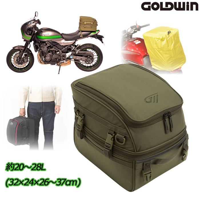 GOLDWIN 〔WEB価格〕GSM27004 シートバッグ 28 オリーブ(OV)◆全3色◆