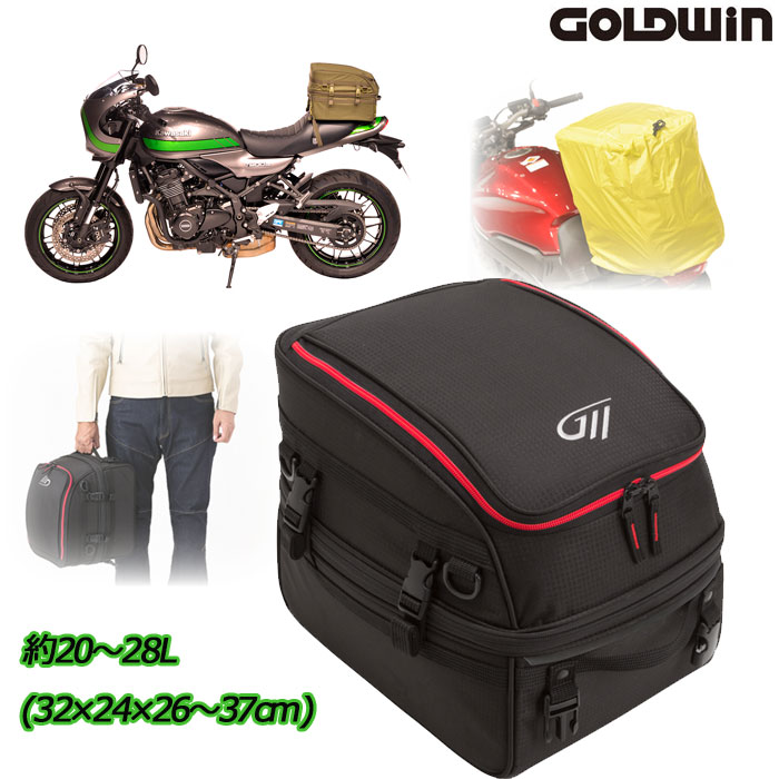 GOLDWIN 〔WEB価格〕GSM27004 シートバッグ 28 リップブラック(RK)◆全3色◆