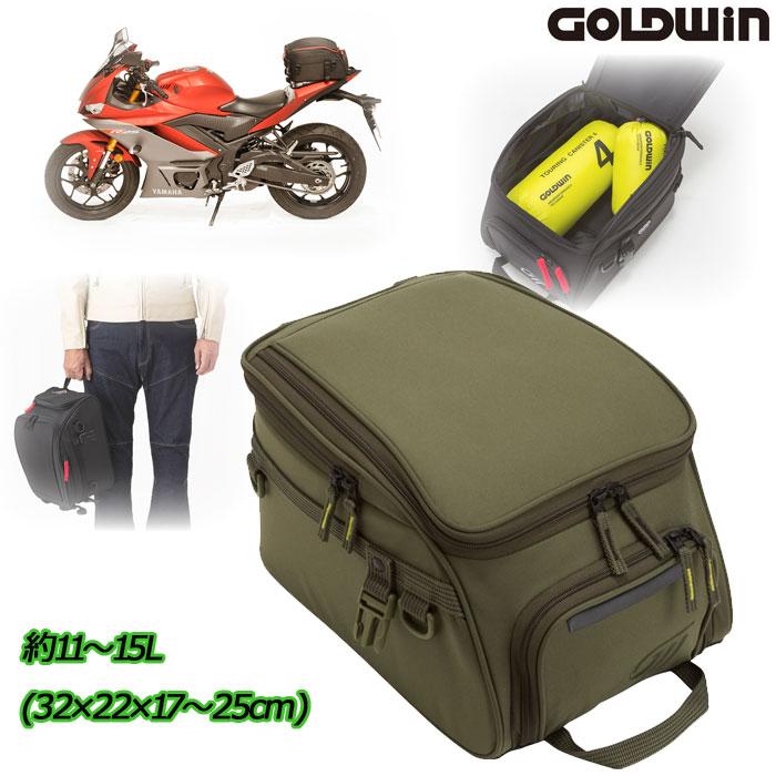 GOLDWIN GSM27005 シートバッグ 15 オリーブ(OV)◆全3色◆