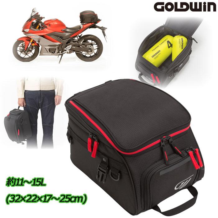 GOLDWIN GSM27005 シートバッグ 15 リップブラック(RK)◆全3色◆