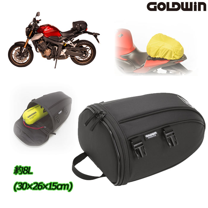 GOLDWIN GSM27006 スポーツシェイプシートバッグ8
