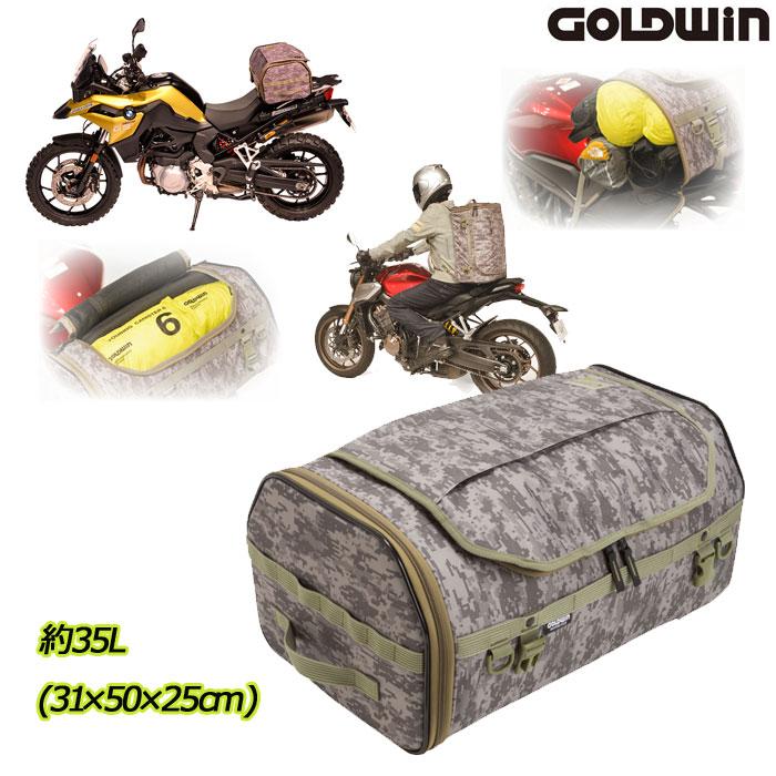 GOLDWIN 〔WEB価格〕GSM27008 X-OVERリアバッグ 35 デジタルデザート(DD)◆全4色◆